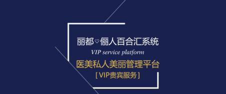 Ledoo Plastic VIP蓝血基因